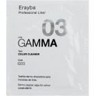 ERAYBA G03 Color Cleaner Одноразовые салфетки для удаления краски 1 штука ERAYBA G03 Color Cleaner Disposable wipes for removing paint 1 piece